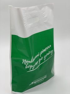 Пакет с логотипом с вырубной усиленной ручкой «банан» и донной складкой - Фото №17