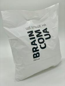 Пакет с логотипом с вырубной усиленной ручкой «банан» и донной складкой - Фото №36