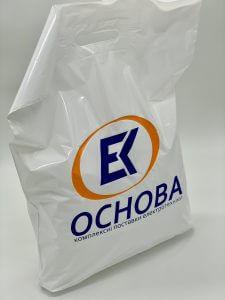 Пакет с логотипом с вырубной усиленной ручкой «банан» и донной складкой - Фото №26