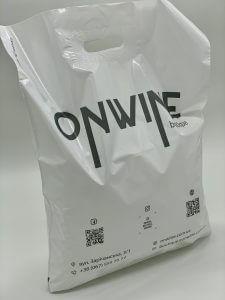 Пакет с логотипом с вырубной усиленной ручкой «банан» и донной складкой - Фото №38