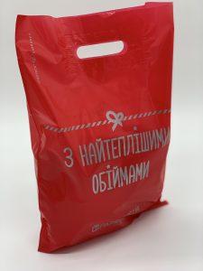 Пакет с логотипом с вырубной усиленной ручкой «банан» и донной складкой - Фото №1