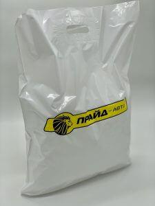 Пакет с логотипом с вырубной усиленной ручкой «банан» и донной складкой - Фото №32