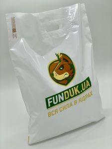 Пакет с логотипом с вырубной усиленной ручкой «банан» и донной складкой - Фото №47