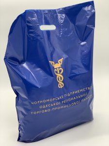 Пакет с логотипом с вырубной усиленной ручкой «банан» и донной складкой - Фото №24