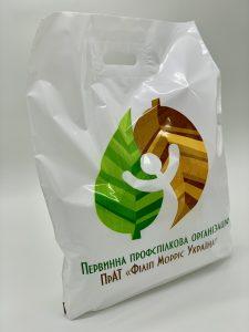 Пакет с логотипом с вырубной усиленной ручкой «банан» и донной складкой - Фото №46