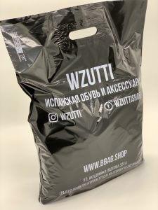 Пакет с логотипом с вырубной усиленной ручкой «банан» и донной складкой - Фото №42