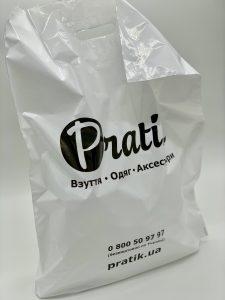 Пакет с логотипом с вырубной усиленной ручкой «банан» и донной складкой - Фото №30