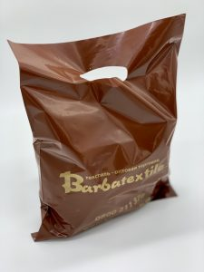 Пакет с логотипом с вырубной усиленной ручкой «банан» и донной складкой - Фото №3