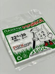 Пакет фасовка тысячник, майка для сыпучих продуктов ТМ