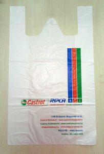 Технология производства пищевых пакетов Chernigov Package Photo 0
