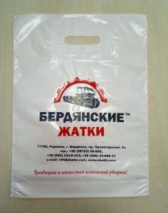 Плюсы и минусы биоразлагаемых пакетов Chernigov Package Photo 0