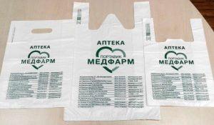 Пакеты типа «майка»: почему они самые популярные? Chernigov Package Фото 0