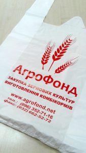Печать на пакетах, реклама на пакетах - Фото №1