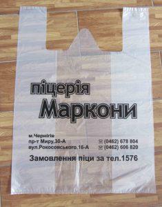 Печать на пакетах, реклама на пакетах