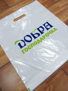 Упаковочные пакеты и их разновидность Chernigov Package Photo 0