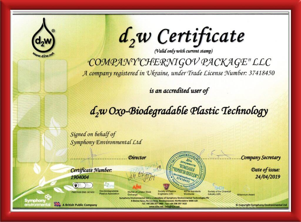 Документация, сертификаты, ГОСТЫ компании Chernigov Package - Фото 3