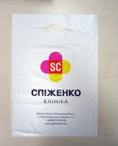 Пакет с петлевой ручкой и напечатанным логотипом Chernigov Package Photo 0