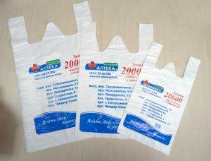 Пакеты и мешки для пеллет и топливных брикетов Chernigov Package Photo 0