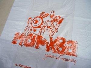 Креативная печать на пакетах Chernigov Package фото 0