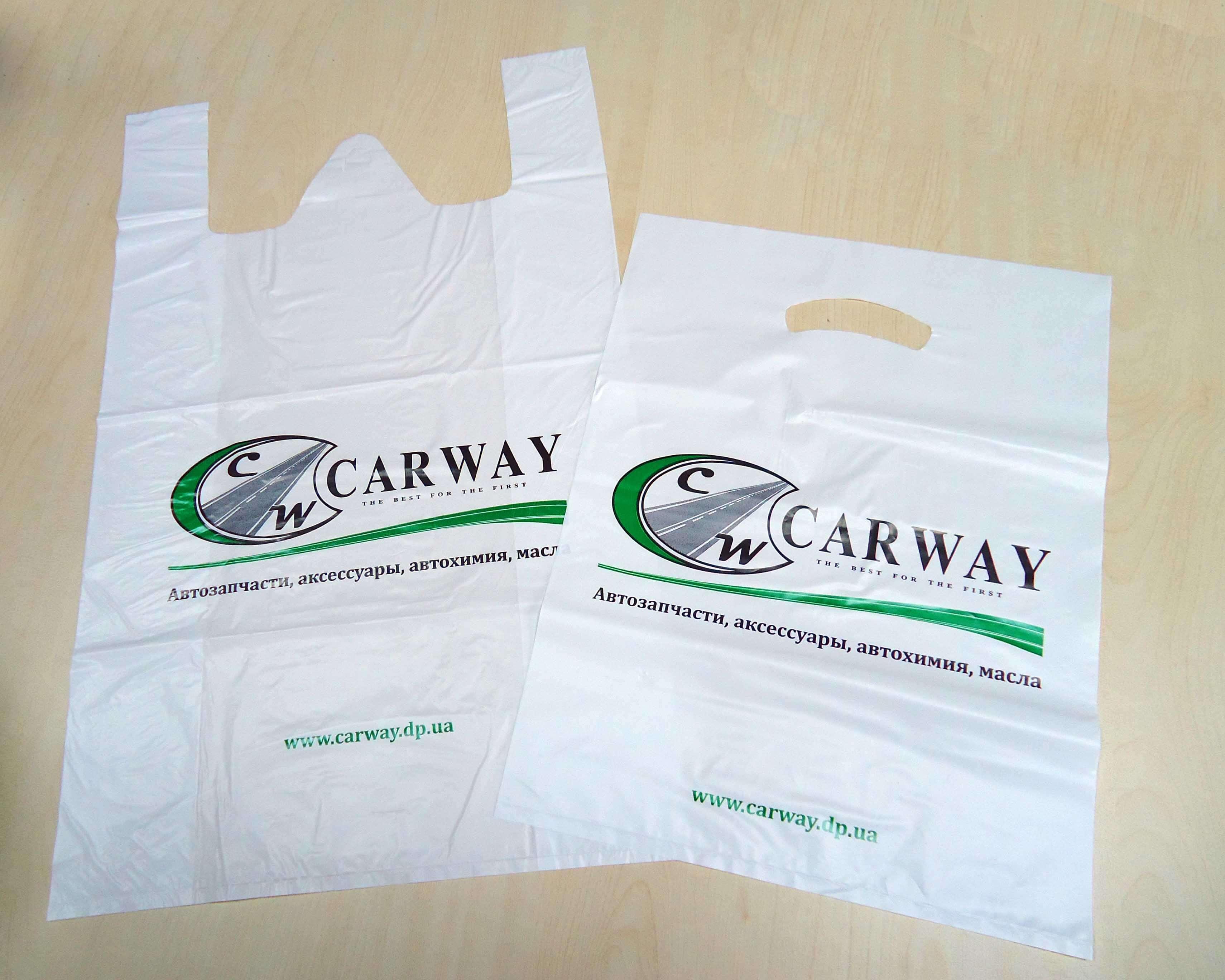 Биопакеты как средство улучшения экологии Chernigov Package - Photo DSC03575