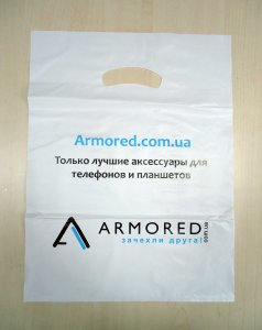 Изделия из полиэтиленовых пакетов Chernigov Package Photo 0