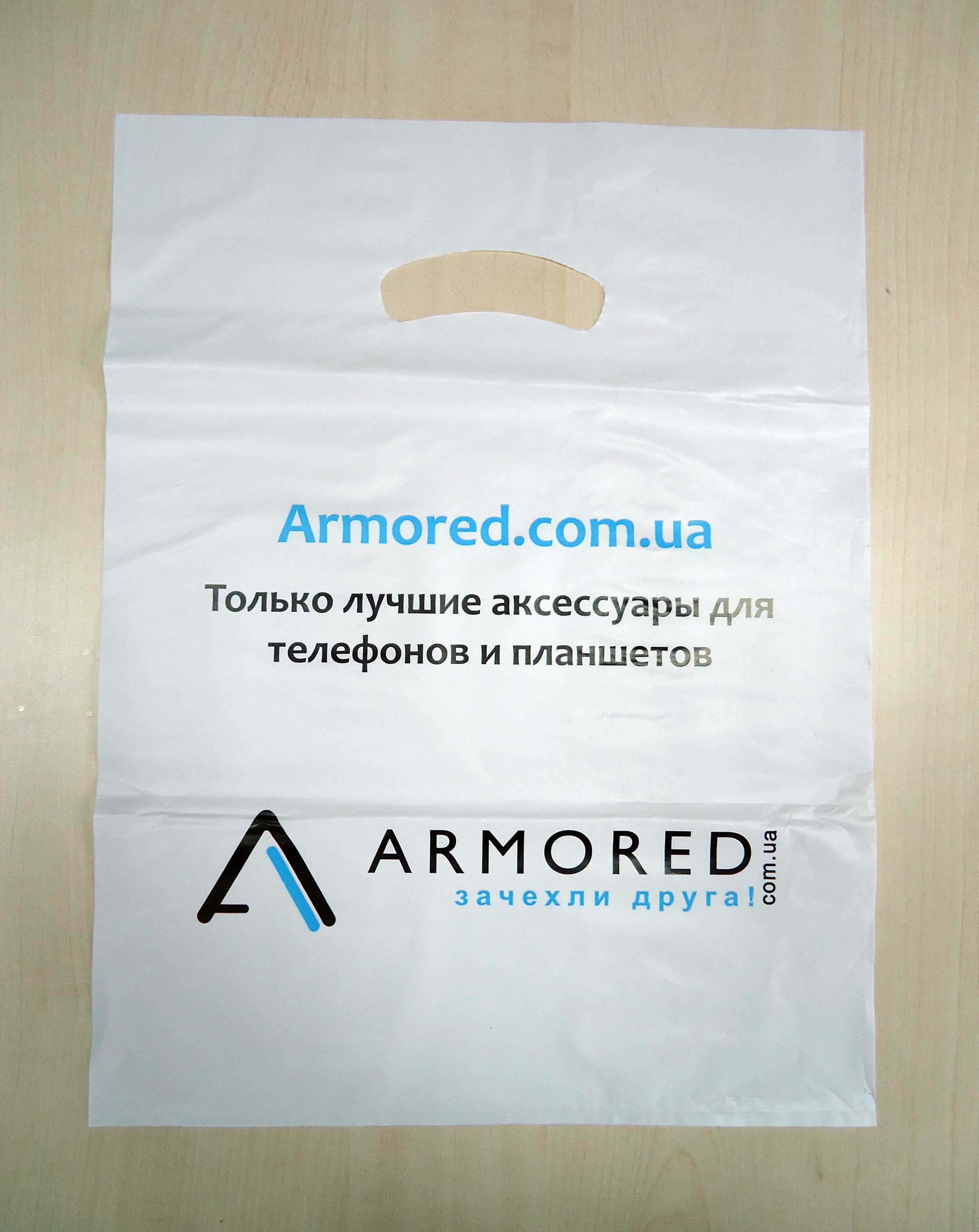 Изделия из полиэтиленовых пакетов Chernigov Package - Photo DSC03582