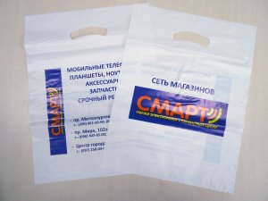 Органические товары – не тренд, а стиль жизни Chernigov Package Photo 0