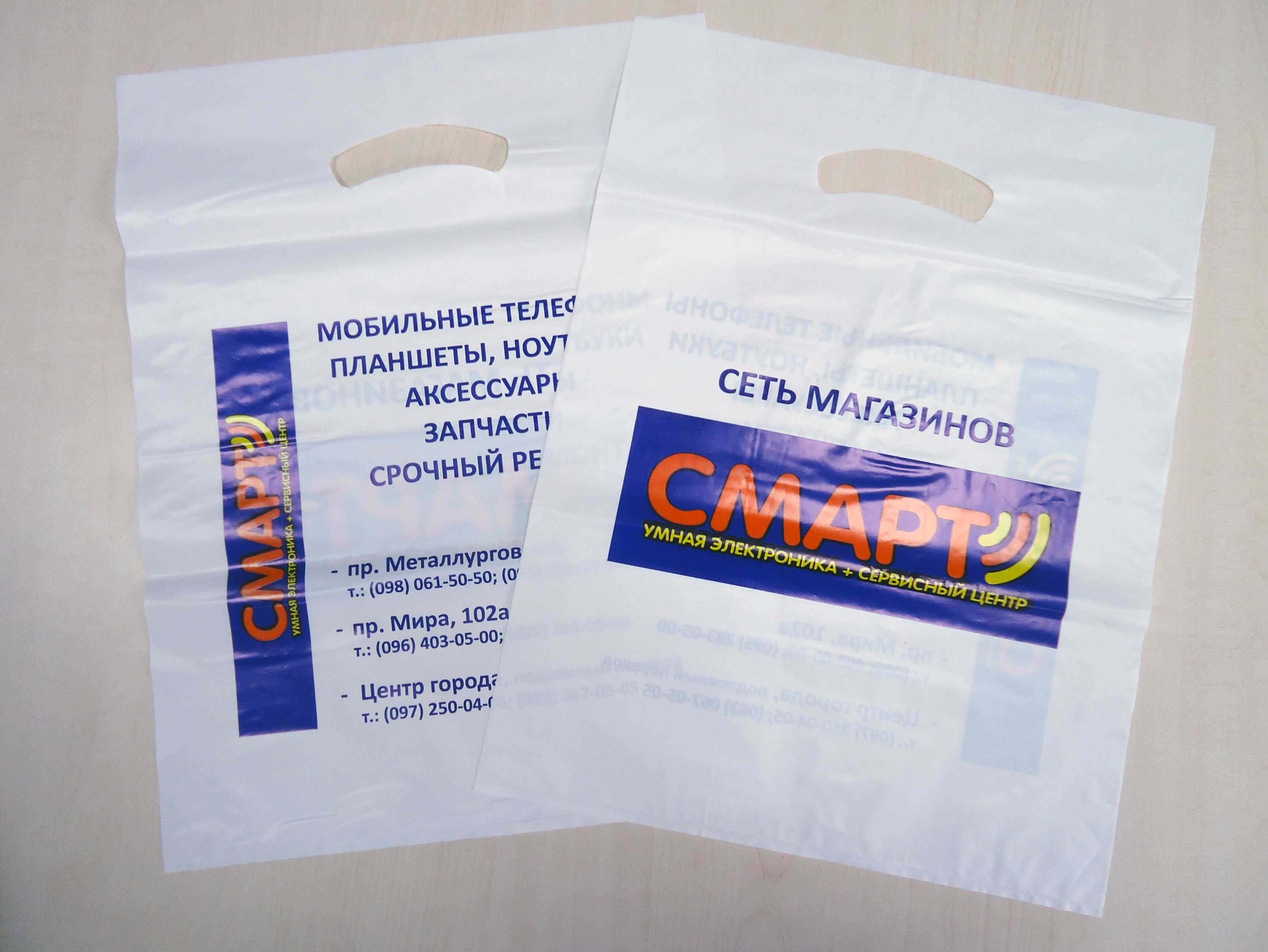 Органические товары – не тренд, а стиль жизни Chernigov Package - Photo DSC03594