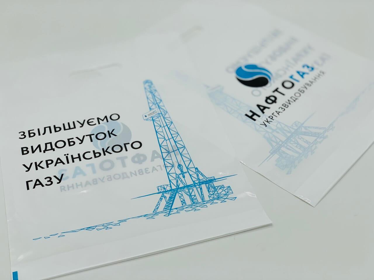 Примеры работ Chernigov Package - Фото 209