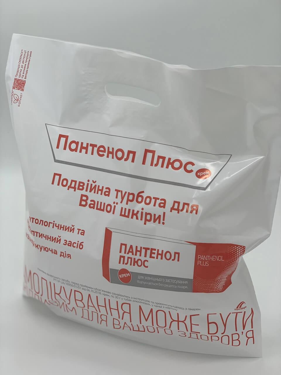 Примеры работ Chernigov Package - Фото 8-15-14