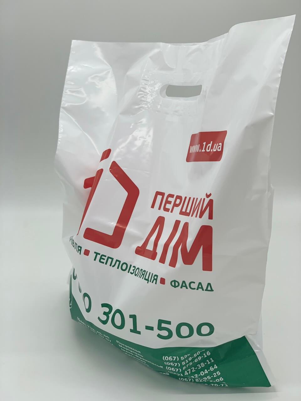 Примеры работ Chernigov Package - Фото 8-15-19