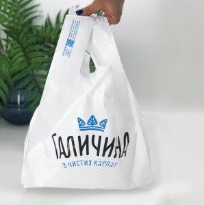 "Пакеты с логотипом типа ""майка"" 280*480, 20 мкм, HDPE -Chernigov Package - Фото IMG_6338"