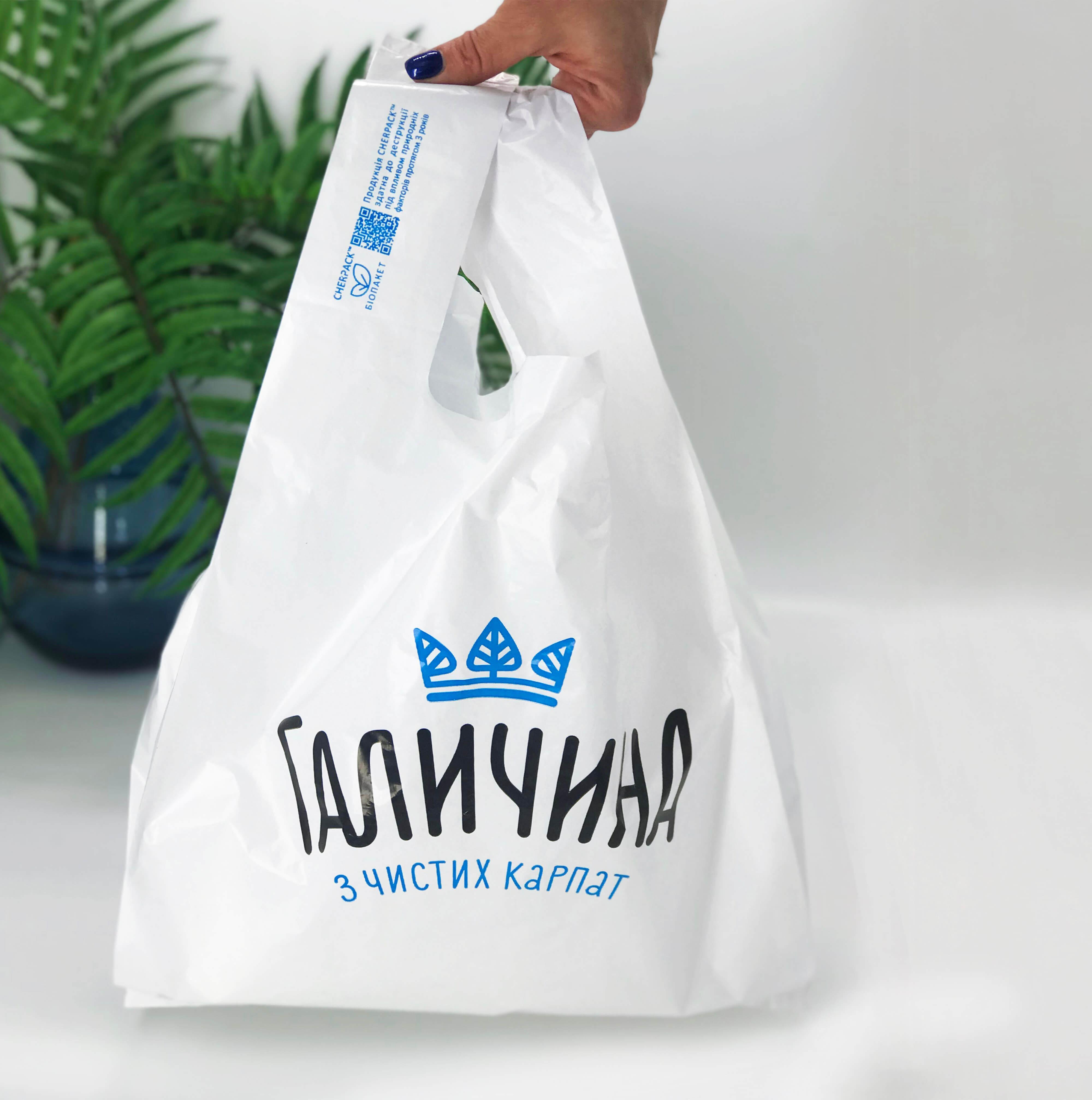 Пакеты с логотипом типа