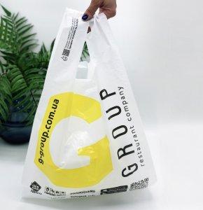 "Пакеты с логотипом типа ""майка"" 350*570, 20 мкм, HDPE -Chernigov Package - Фото IMG_6349"