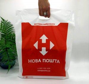 Пакеты с логотипом типа «банан» 400*500, 50 мкм, HDPE -Chernigov Package - Фото IMG_6482