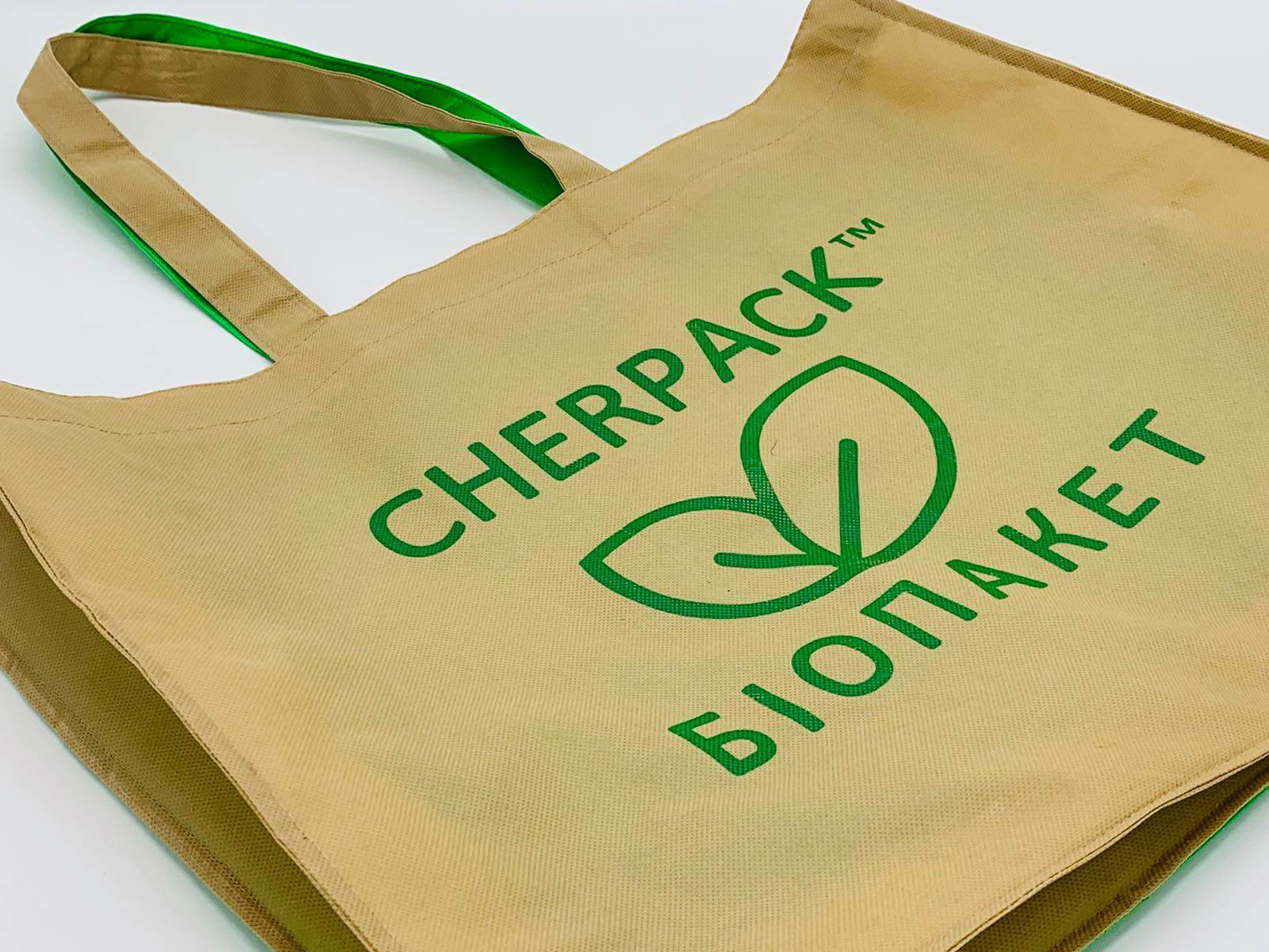 Что такое эко сумки Chernigov Package - Фото 103