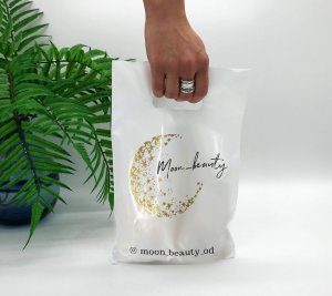 Пакеты с логотипом типа «банан» 200*300, 50 мкм, LDPE -Chernigov Package - Фото IMG_64891