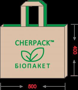 Эко-сумка из спанбонда ТМ CHERPACK 500*400, 80 г/м -Chernigov Package - Фото Сумка био 40х50