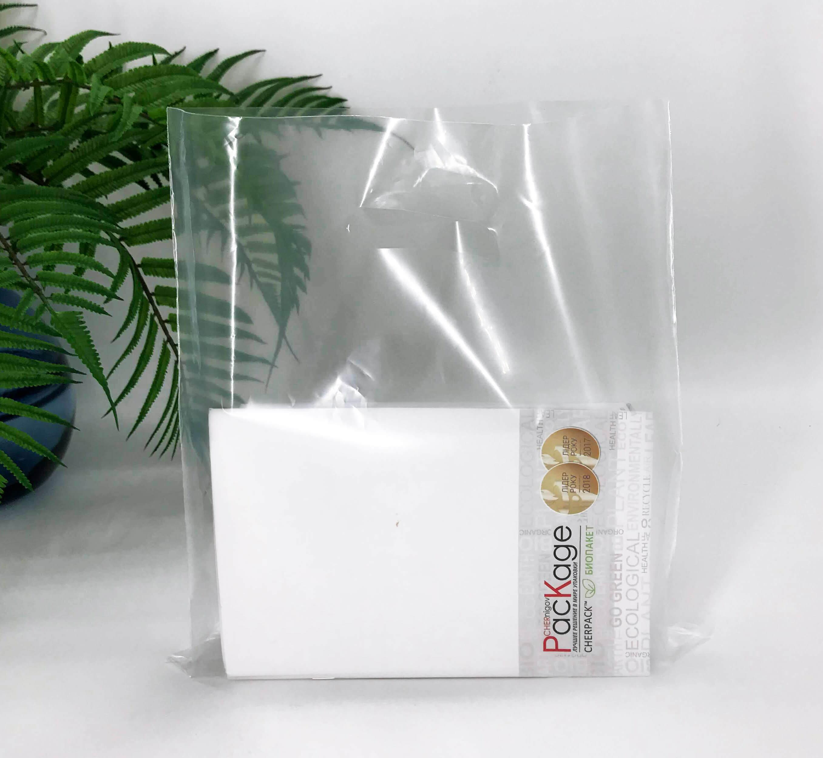 БИОпакет активированный (без печати) типа