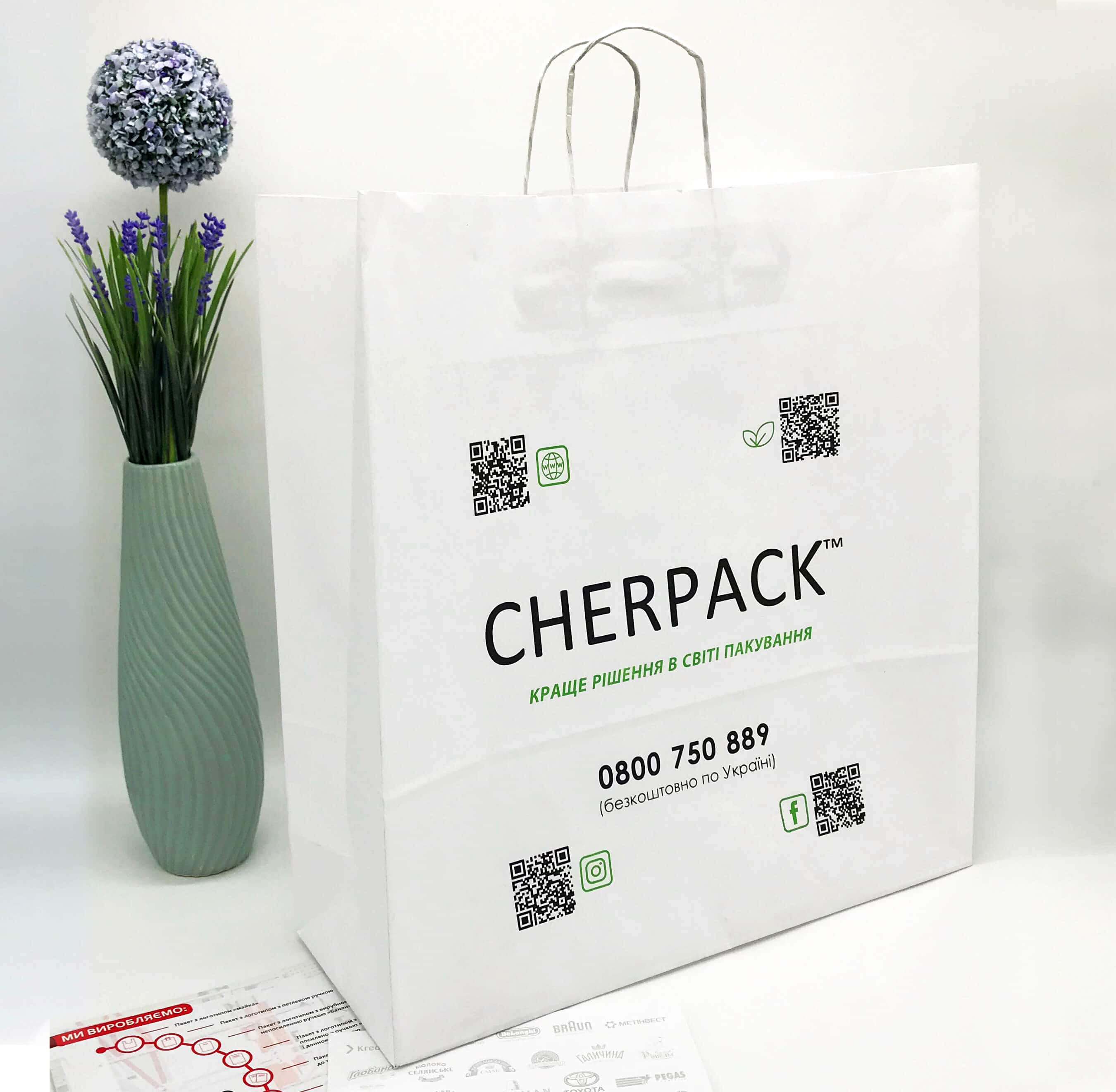 Белый крафт пакет с логотипом 450*480, 90 г/см -Chernigov Package - Фото Белый большой