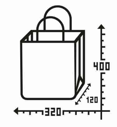 Бурый крафт пакет с логотипом 320*400, 90 г/см -Chernigov Package - Фото Бумажный_32х40