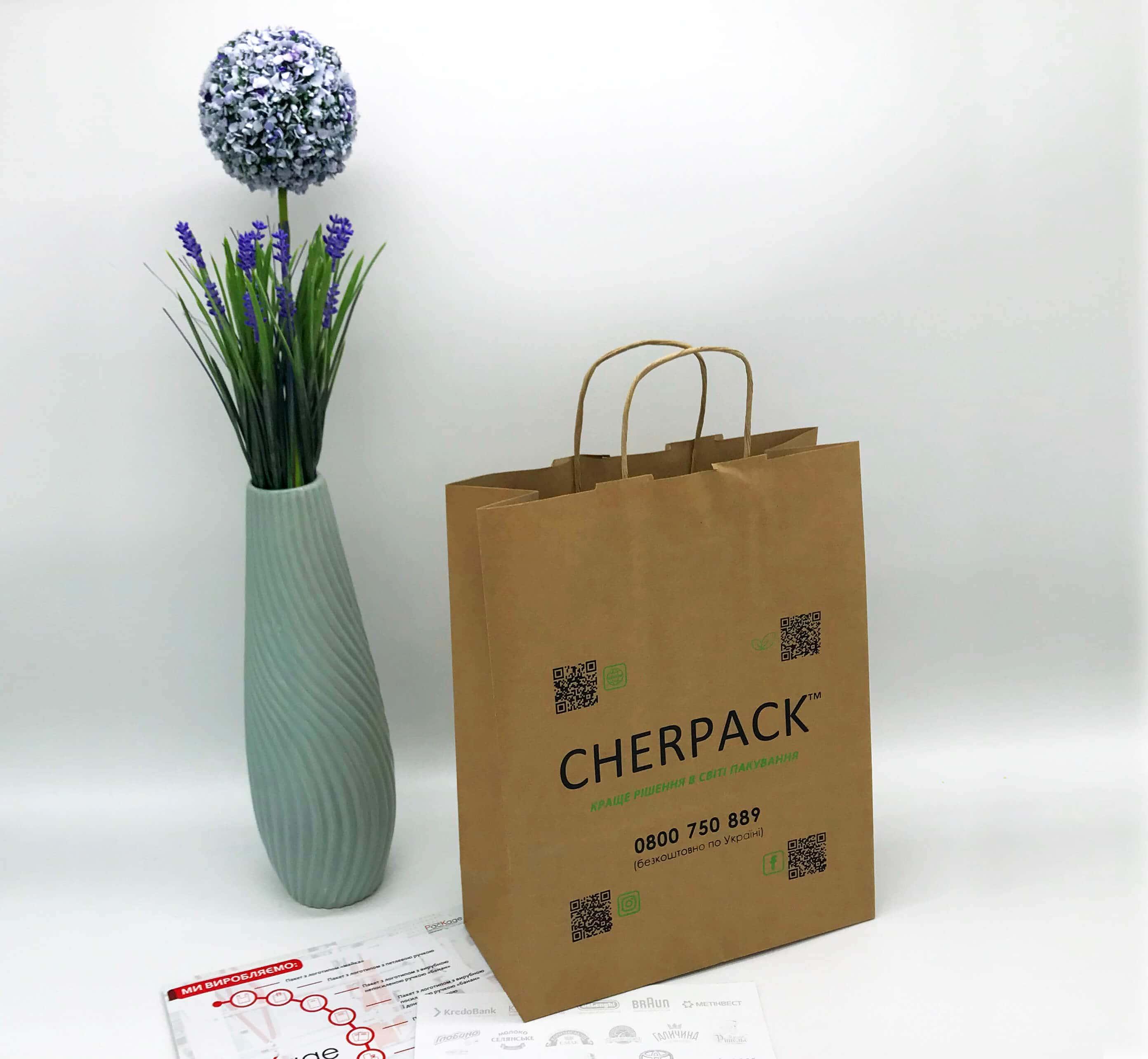 Бурый крафт пакет с логотипом 250*320, 90 г/см -Chernigov Package - Фото Бурый мал