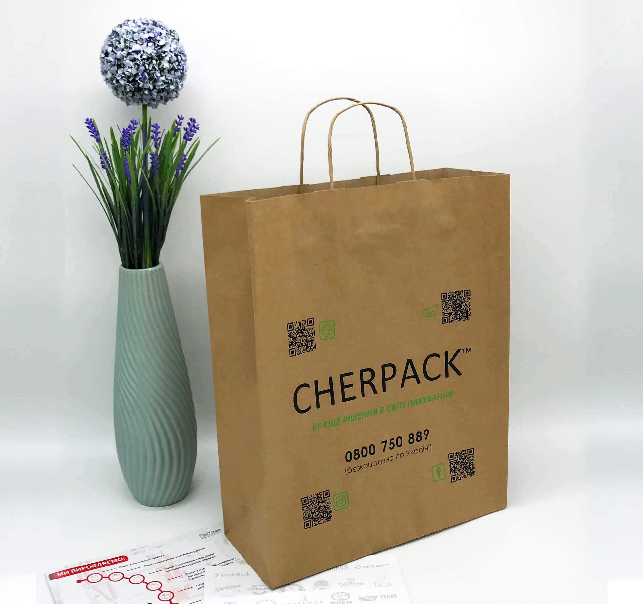 Бурый крафт пакет с логотипом 320*400, 90 г/см -Chernigov Package - Фото Бурый сред