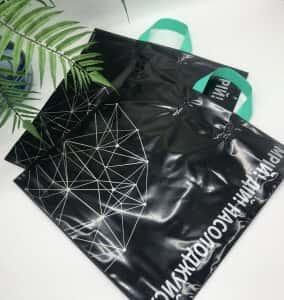 "Bags with loop handle ""Мрій! Дій! Насолоджуйся!"" 30x30cm -Chernigov Package - Фото handled_IMG_4062"
