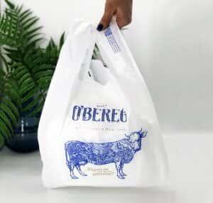 "Пакеты с логотипом типа ""майка"" 280*480, 15 мкм, HDPE -Chernigov Package - Фото IMG_6362"