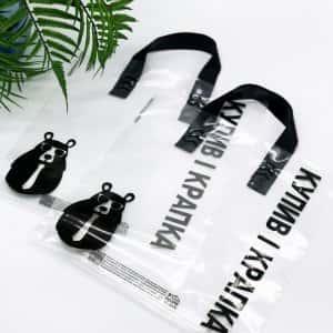 """Bags with loop handle """"Купив і крапка"""" 30х30cm -Chernigov Package - Фото 004"""