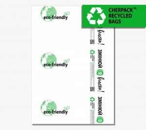 Пакеты для шин «Змінюй вчасно!» 70(2*15)х100см, 25 мкм -Chernigov Package - Фото На сайт++