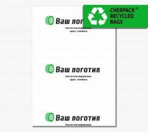Пакеты с логотипом для шин 70(2*15)х100см, 25 мкм -Chernigov Package - Фото Шины_с лого