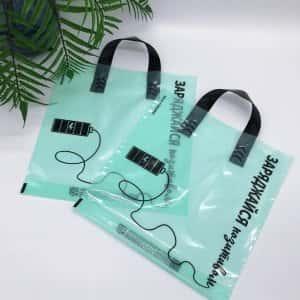 Пакеты с петлевой ручкой «Заряджайся позитивом» 30х30см -Chernigov Package - Фото 1602509517140040+