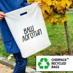 Как переработать полиэтиленовые пакеты Chernigov Package - Фото изображение_viber_2020-11-06_16-56-57